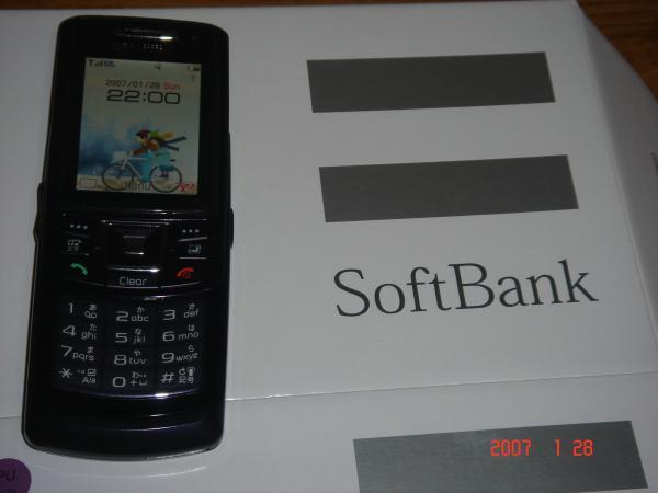 Samsung 709sc
