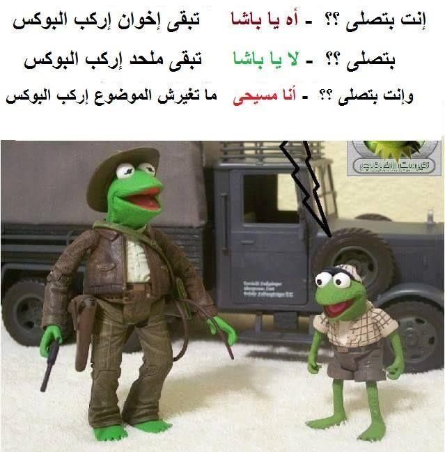 military_liberal-6433491.jpg?ts=14402438